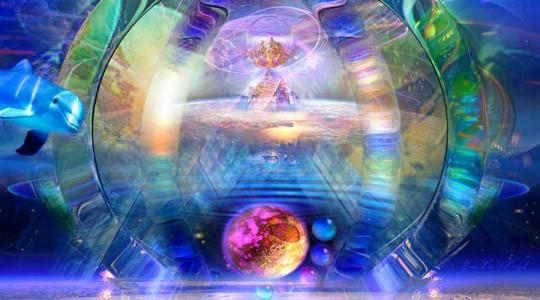 Исцеление в квантовом поле