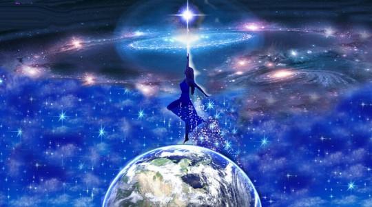 Цикл вебинаров «Восстановление галактического общения»