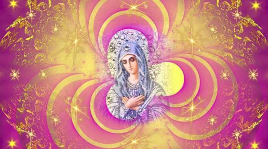 Мать Мира. Едины мы отныне и на веки вечные, на все времена