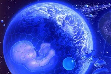 Верховная Ассамблея и Совет Звёзд землянам