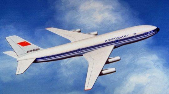Крайон о воздушных катастрофах