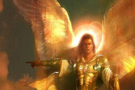 Архангел Михаил — Сущность высокого порядка