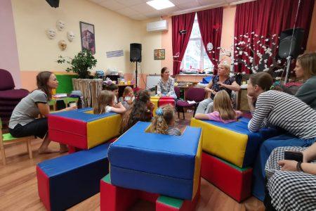 Детский семинар «Школа волшебства» -Квантовое устройство мира